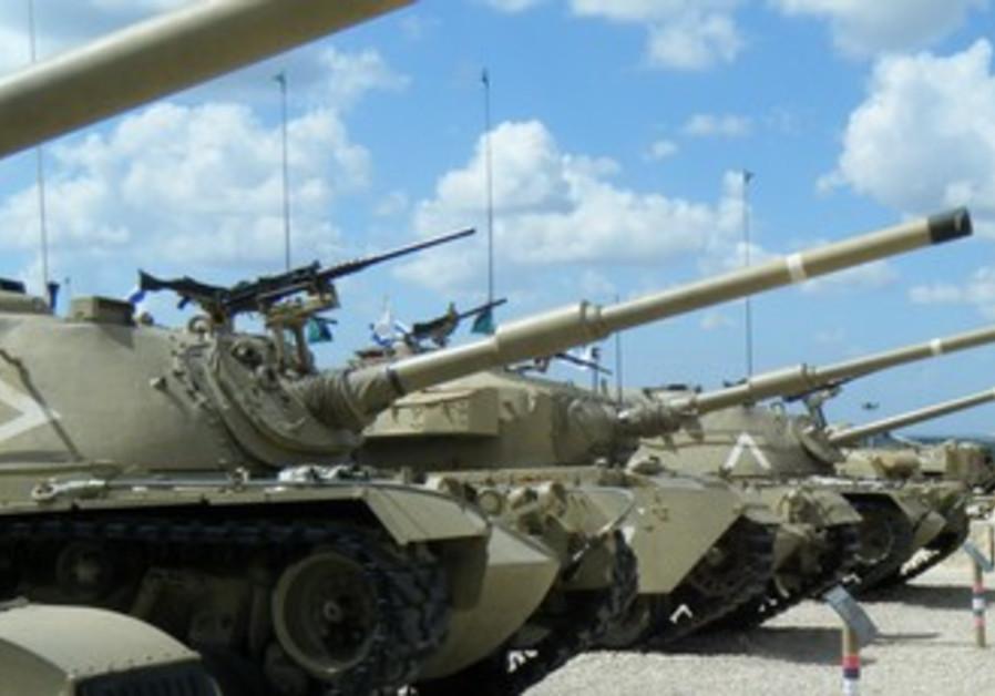 Tanks at Latrun