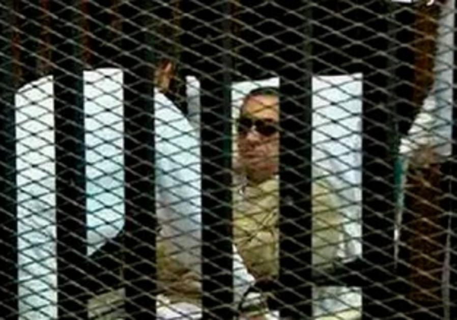 Former Egyptian president Mubarak in court