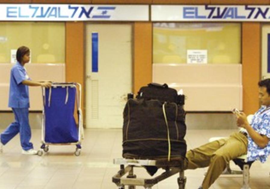 El-Al passengers waiting to board flight