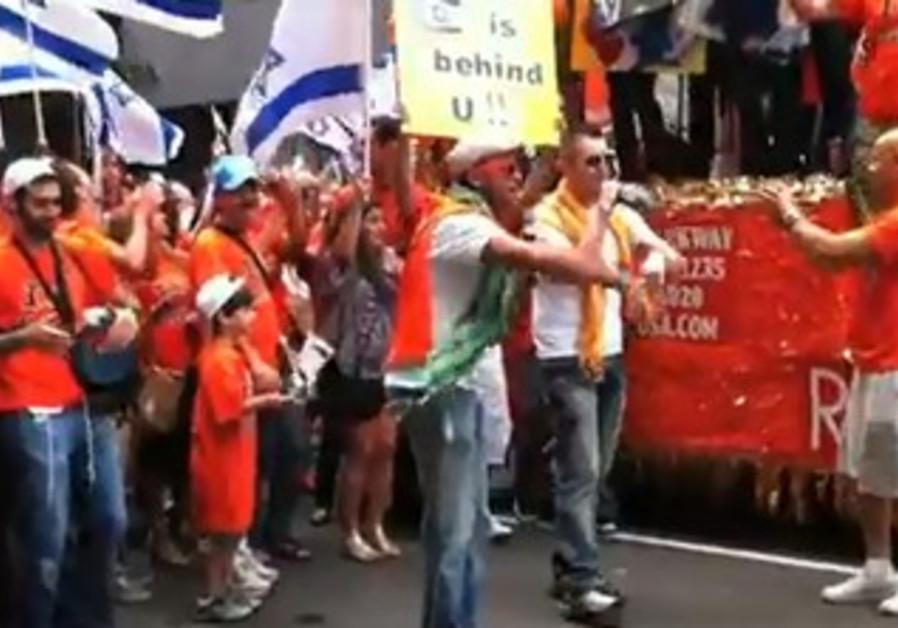 NYC's Israel Day Parade