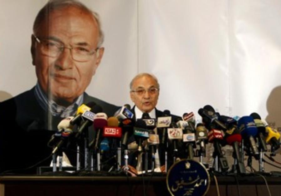 Egyptian presidential candidate Ahmed Shafiq