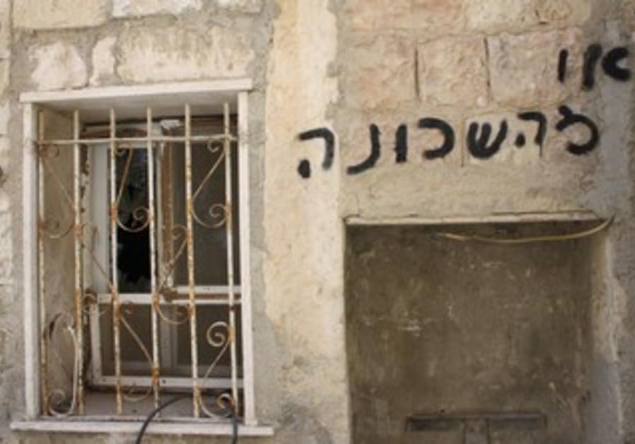 Anti-migrant spraypaint in Jerusalem.