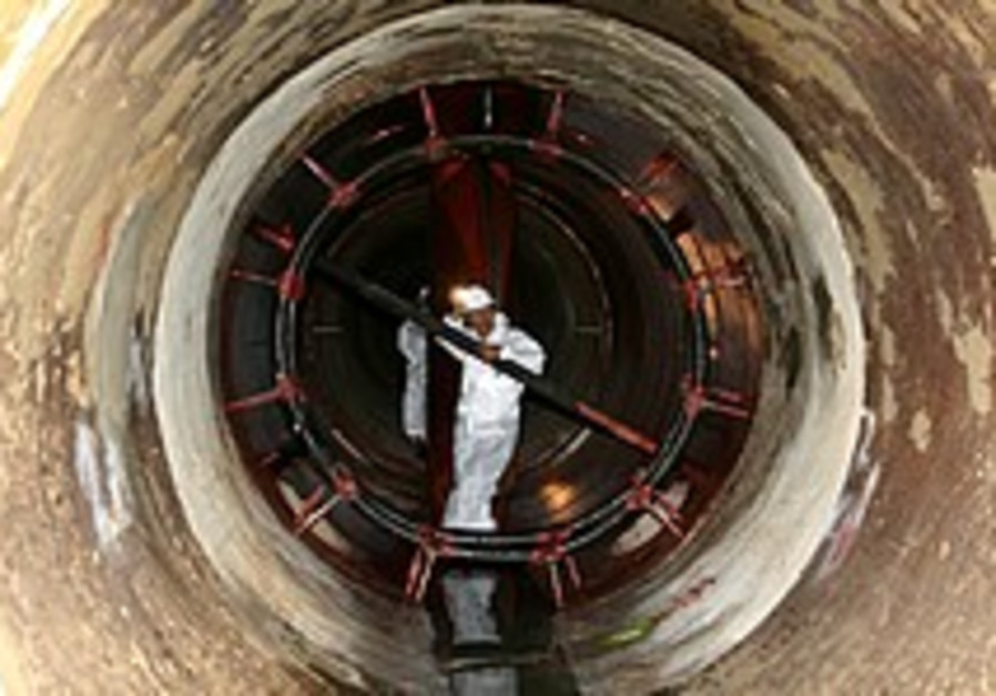 Inside the National Water Carrier
