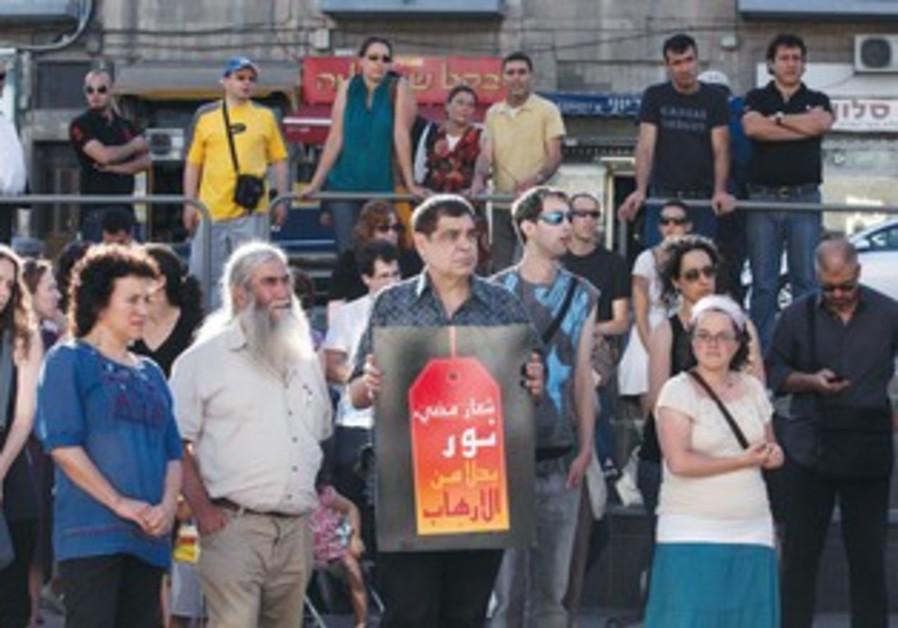 RALLY against racism in Davidka Square, Jerusalem
