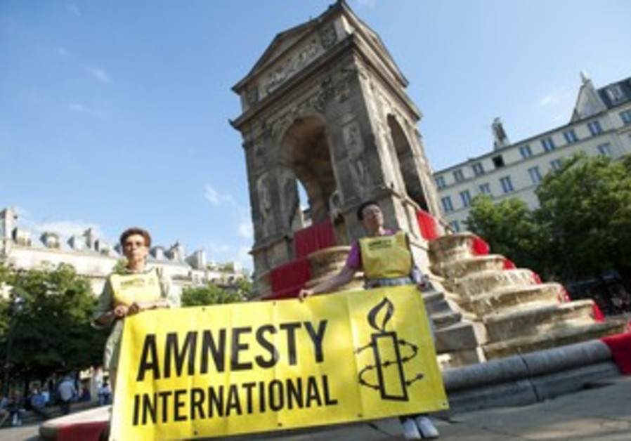 Amnesty International activists