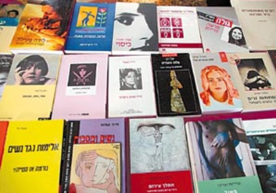 feminist books 298