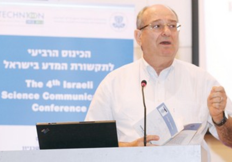 Technion PRESIDENT Prof. Peretz Lavie