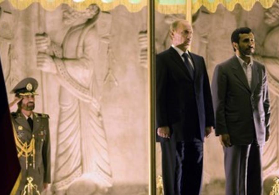 Russia's Putin with Iran's Ahmadinejad
