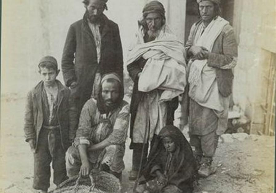 Yeminite family