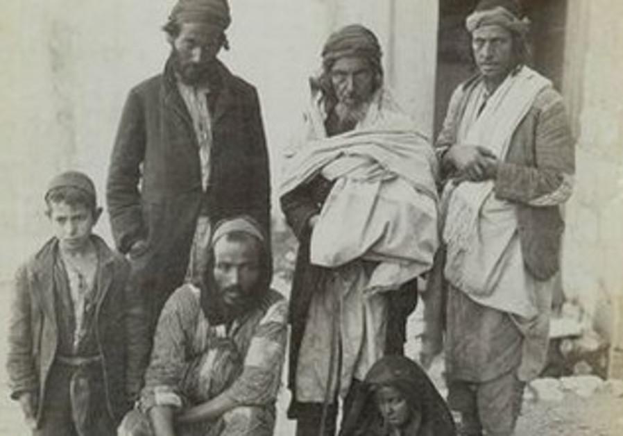 Yemenite family
