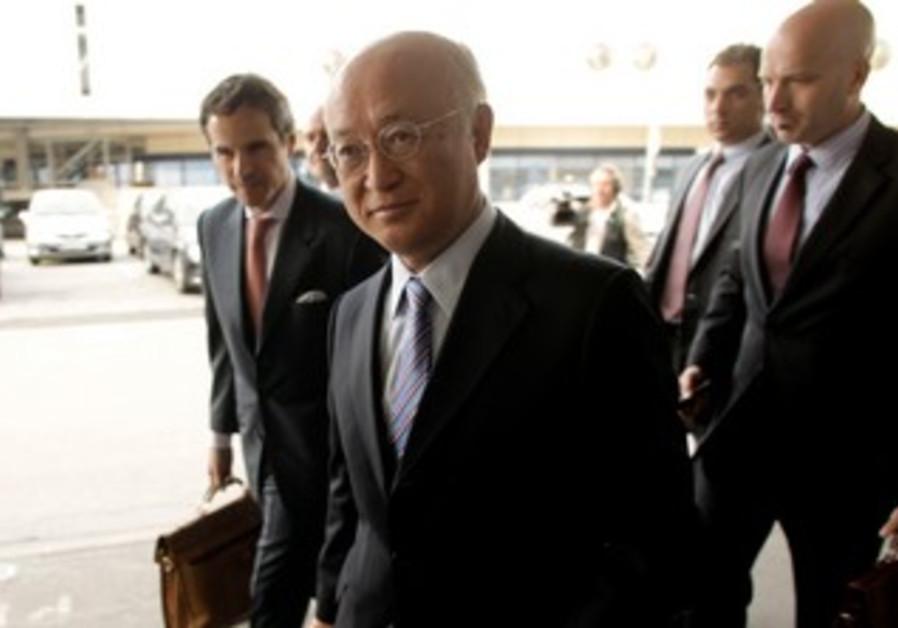 IAEA Director General Yukiya Amano in Vienna