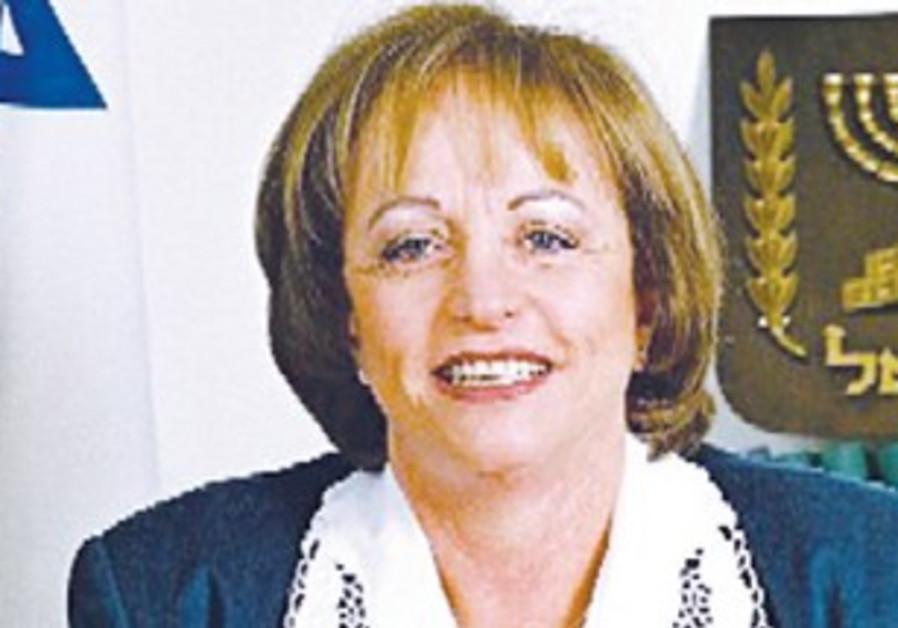 Judge Varda Alshech