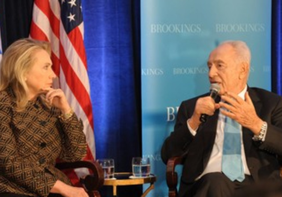President Peres and US Secretary of State Clinton