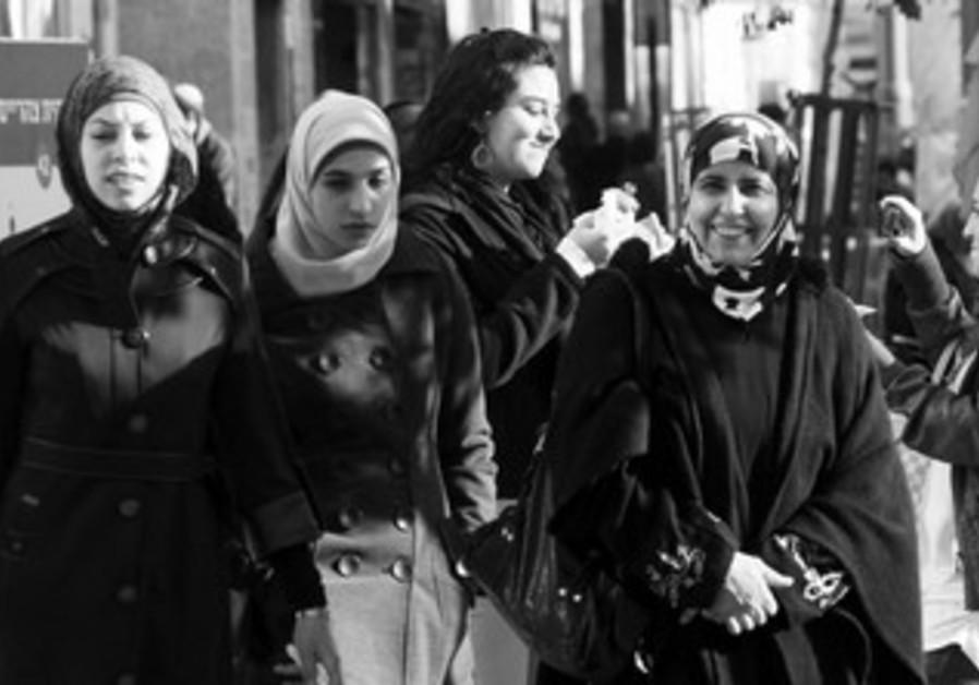 Arab women