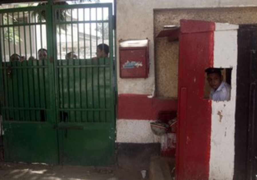 Egyptian presidential run-off election