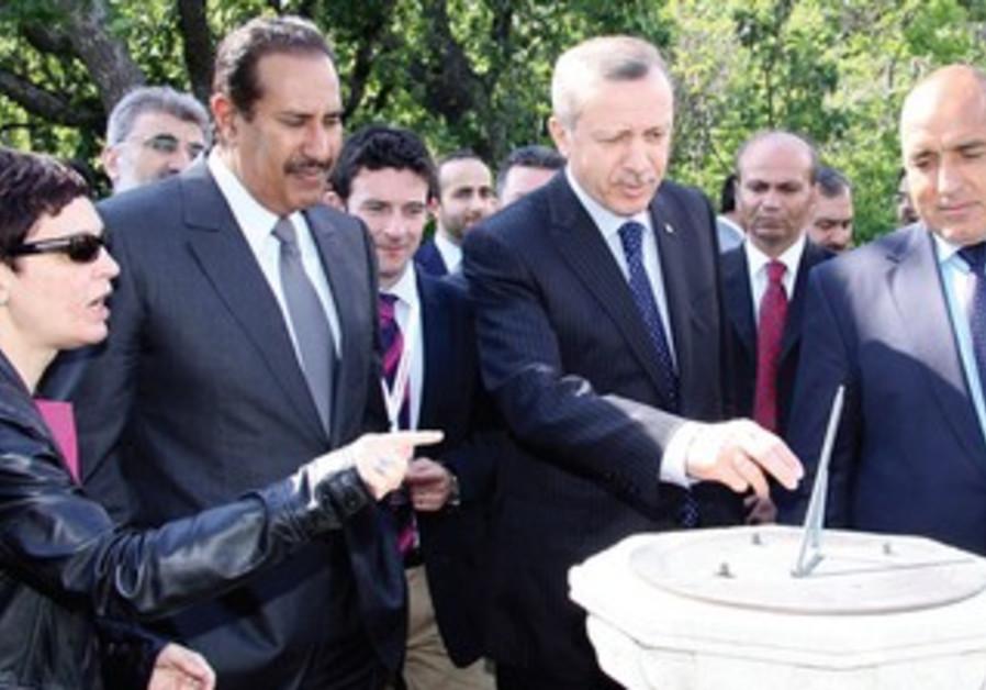 Erdogan in Bulgaria