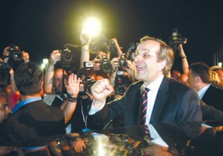 ANTONIS SAMARAS, leader of the Greek New Democracy