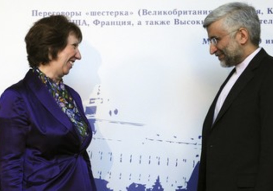 Ashton and Jalili at Moscow nuclear talks