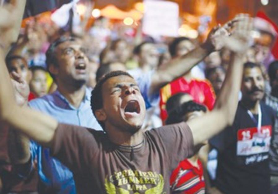 Supporters of Muslim Brotherhood