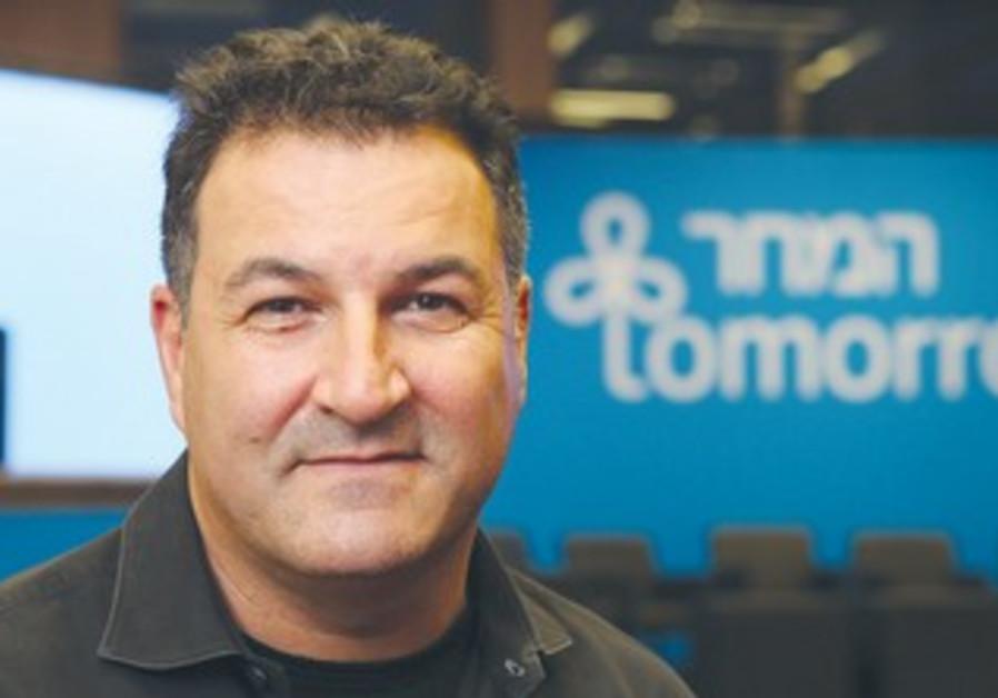 Israel Maimon