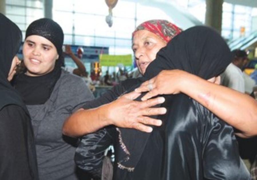 Family of murdered Yemeni Jew Aharon Zindani