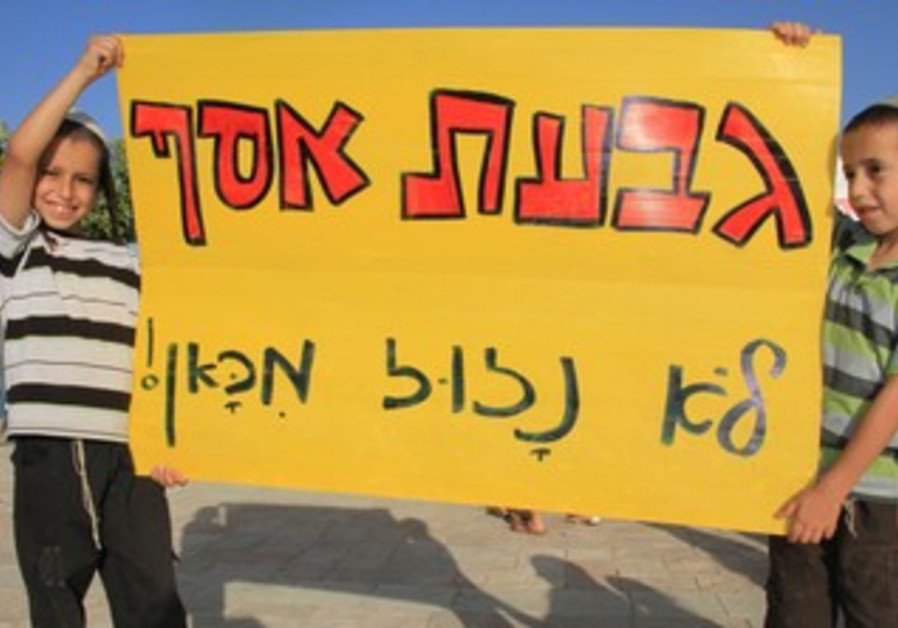 Children protest Givat Assaf evacuation order