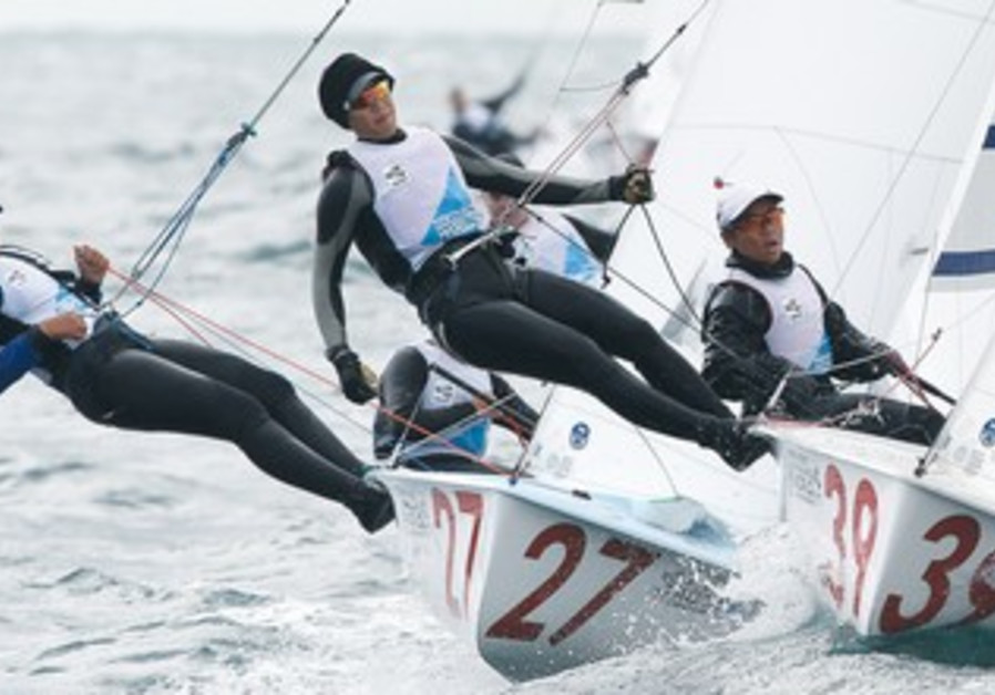 Olympic sailors Gil Cohen and Vered Bouskila