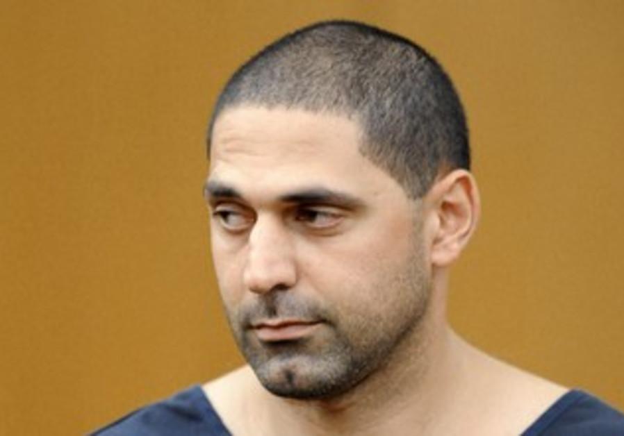 Israeli Arab Elias Abuelazam accused of US murders