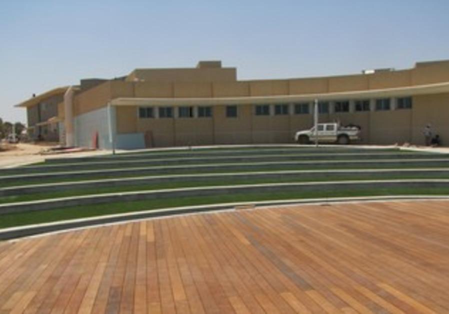 Sha'ar Hanegev high school