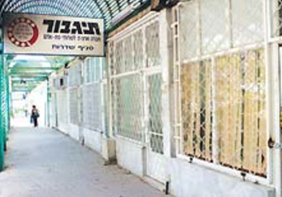 Sderot mayor threatens school strike over budgetary cuts