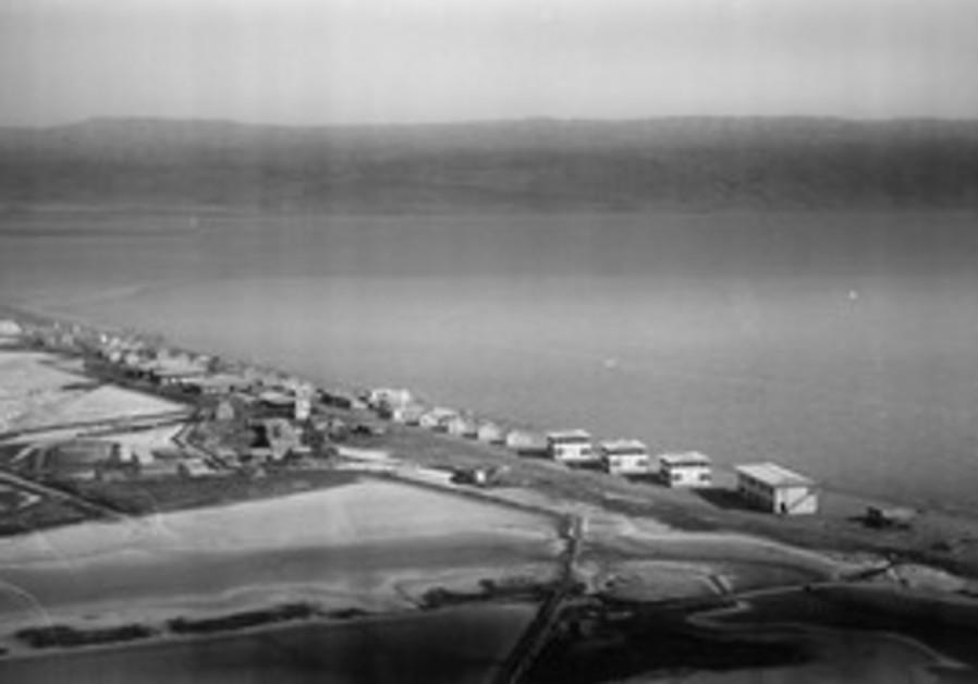 Dead Sea Potash