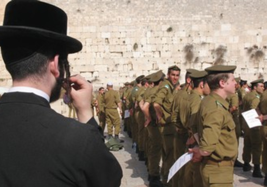 Haredi man overlooking IDF ceremony