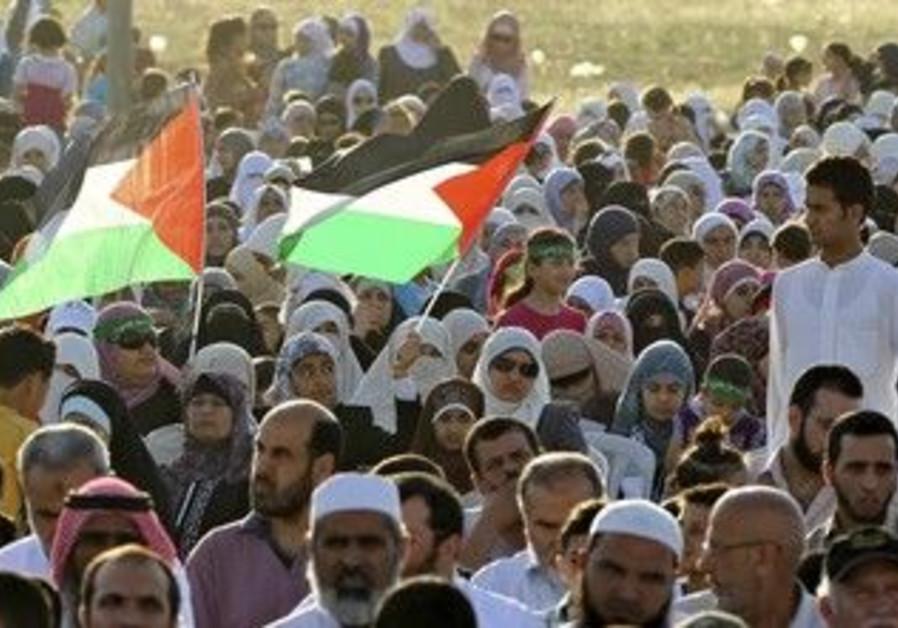 Muslim Brotherhood supporters in Amman [file]