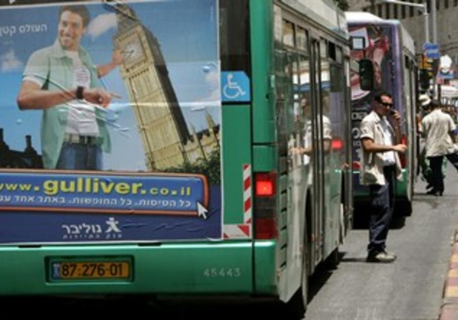 An Egged bus [file photo]
