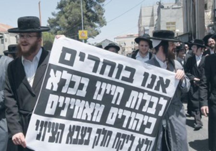 Sign: We'd rather spend lives in jail than in IDF