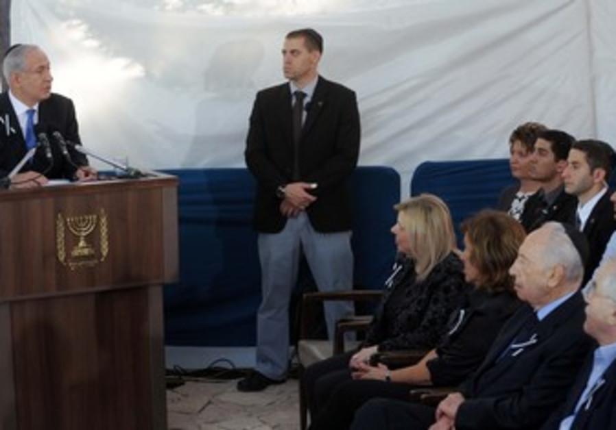 Netanyahu eulogizes Shamir