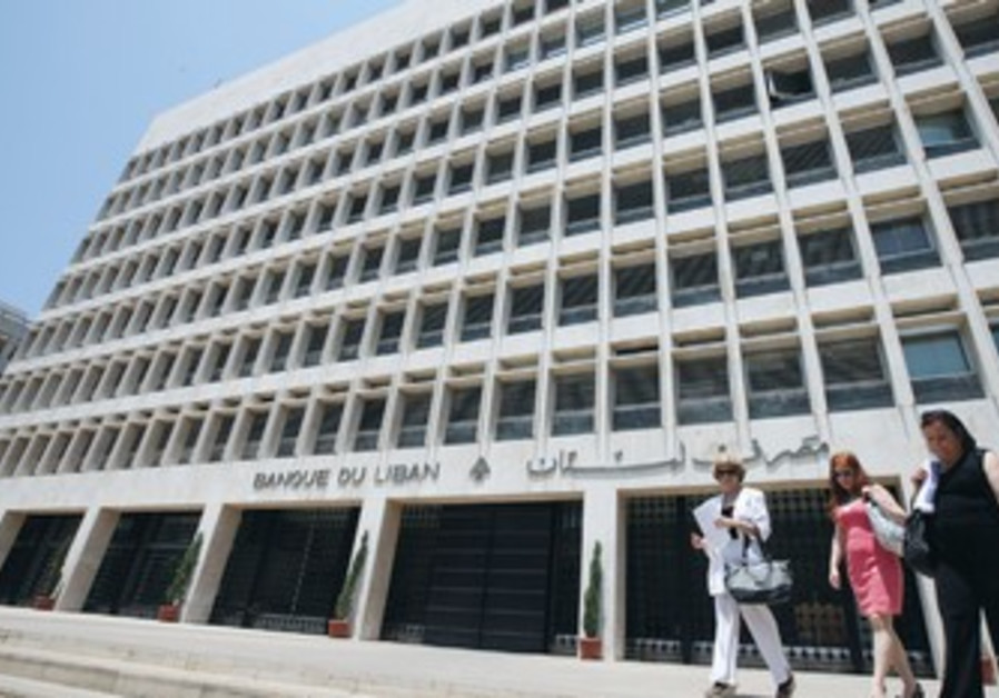 Lebanon's Central Bank in Beirut in July 2011