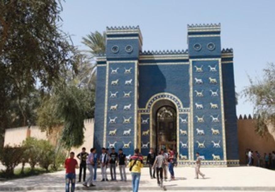 modern day archeological site of Babylon in Iraq.