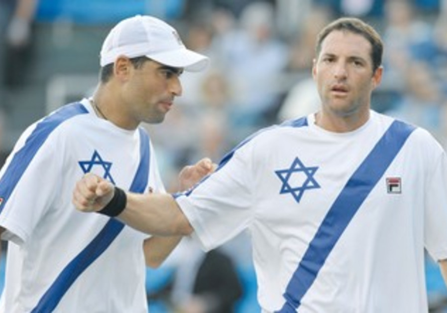 ANDY RAM and YONI ERLICH