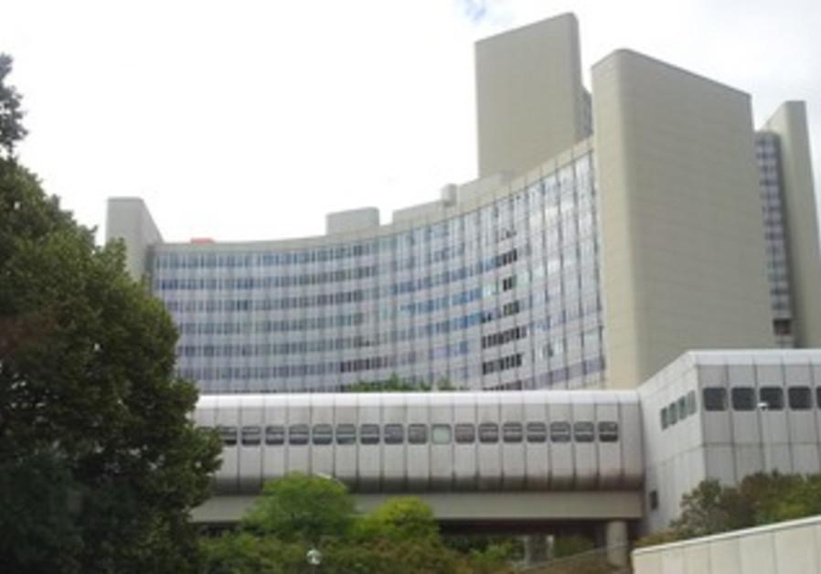 IAEA in Vienna