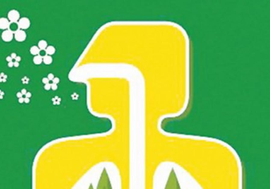 NON-SMOKING logo for Hadassah U Medical Center