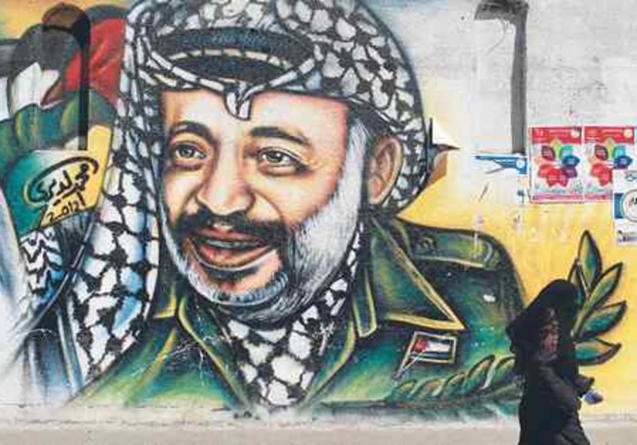 Peinture murale à Gaza