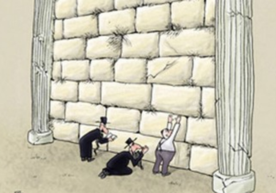 anti-Semitic Iranian cartoon