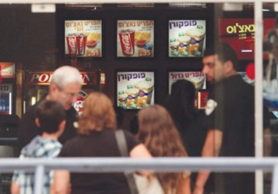 Concession stand at Jerusalem's Rav Chen theater