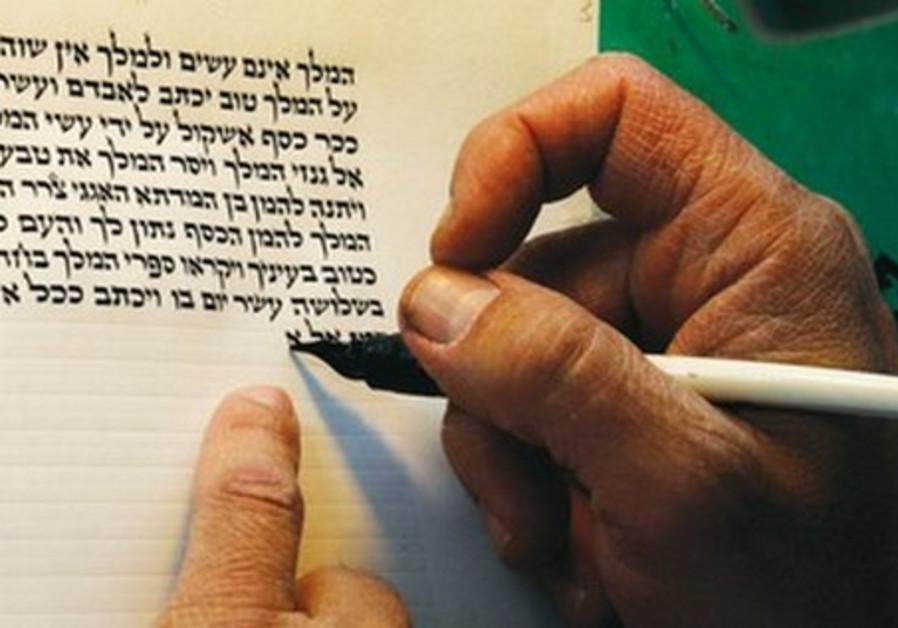 Teaching torah to non-jews