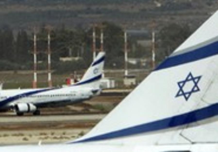 El Al airplanes sit on the runway