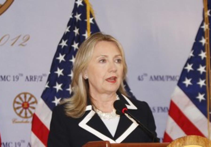 US Secretary of State Clinton