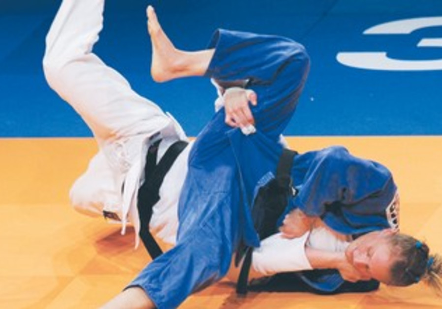 Judo (illustrative)