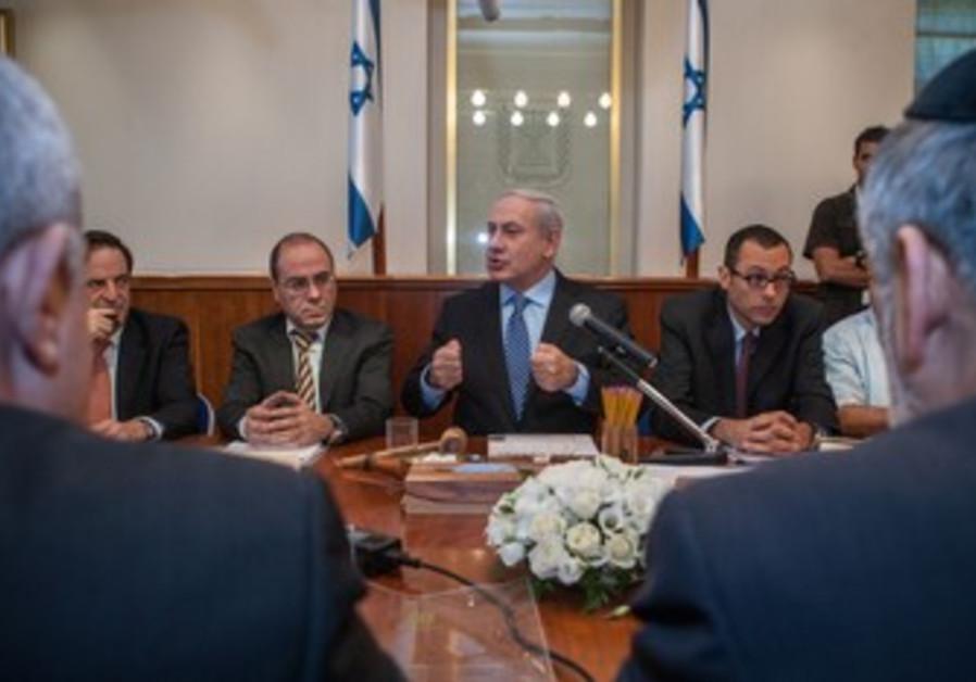Prime Minister Binyamin Netanyahu.