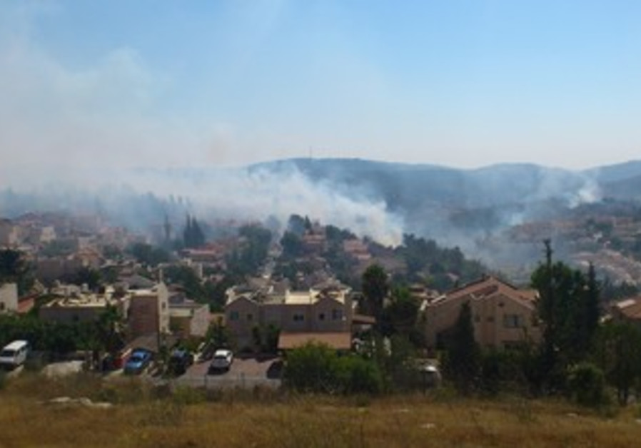 Fire in Jerusalem area 370
